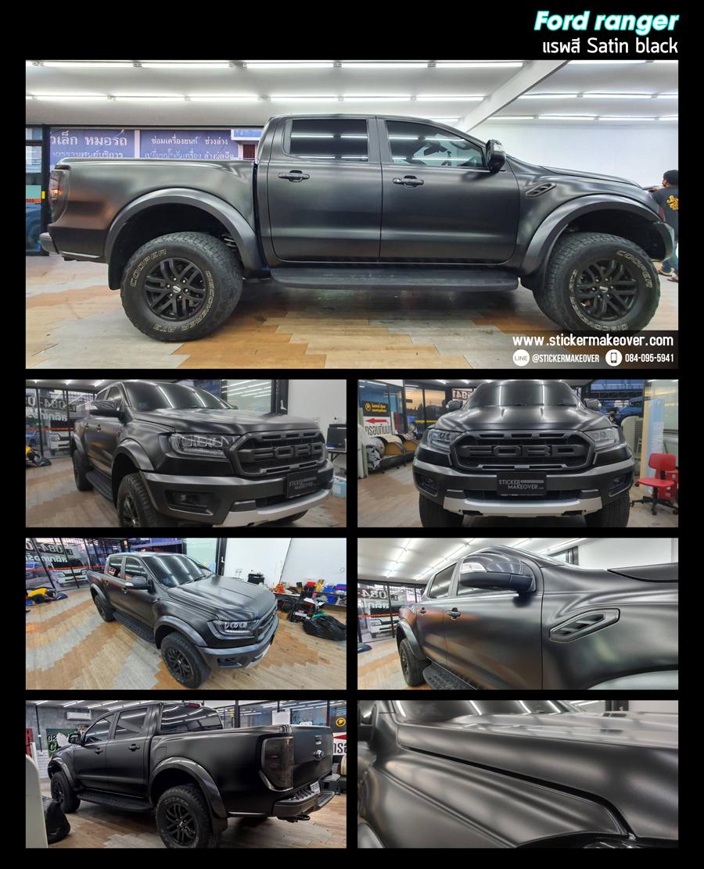 สติกเกอร์สี Satin black หุ้มเปลี่ยนสี Ford ranger หุ้มเปลี่ยนสีรถด้วยสติกเกอร์ wrap car  แรพเปลี่ยนสีรถ แรพสติกเกอร์สีรถ เปลี่ยนสีรถด้วยฟิล์ม หุ้มสติกเกอร์เปลี่ยนสีรถ wrapเปลี่ยนสีรถ ติดสติกเกอร์รถ ร้านสติกเกอร์แถวนนทบุรี หุ้มเปลี่ยนสีรถราคาไม่แพง สติกเกอร์ติดรถทั้งคัน ฟิล์มติดสีรถ สติกเกอร์หุ้มเปลี่ยนสีรถ3M  สติกเกอร์เปลี่ยนสีรถ oracal สติกเกอร์เปลี่ยนสีรถเทาซาติน